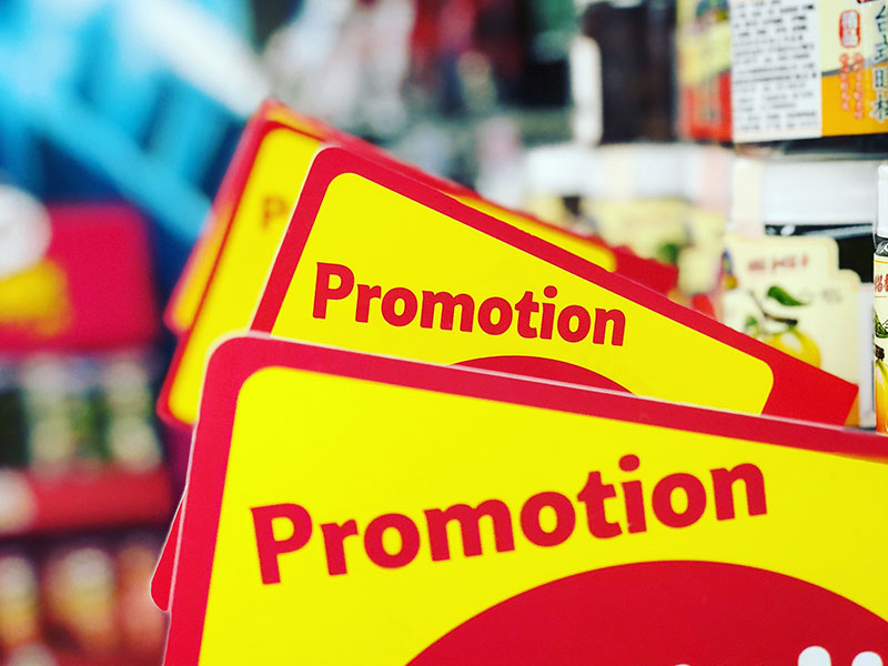Promotions HR